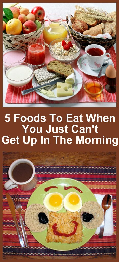 5-foods-to-eat-when-you-just-cant-get-up-in-the-morning1