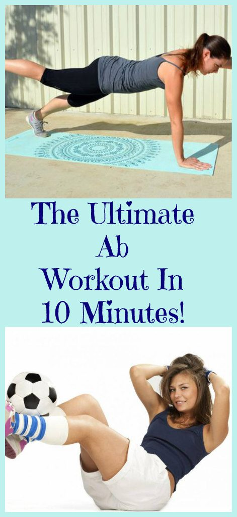 the-ultimate-ab-workout-in-10-minutes-1